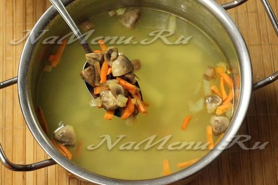 Добавить поджарку в суп