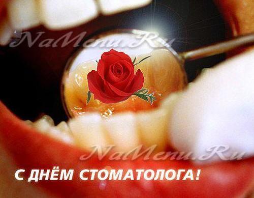 Поздравления с Днем стоматолога: прикольные смс