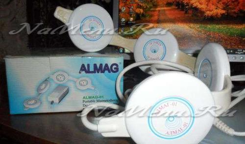 Алмаг-01: противопоказания