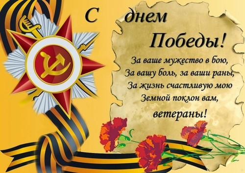 В них должен отражаться дух, сильный и непобедимый дух народа, который уже несколько поколений живет в свободном, открытом мире, доставшемся ему трудом предков.
