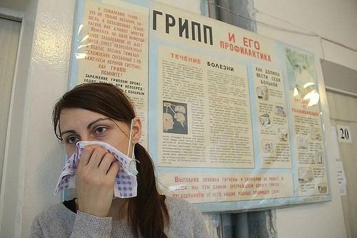 Грипп 2018 в России: последние новости