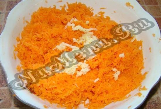Четырем морковь