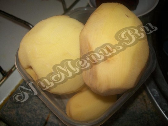 Рафинированный картофель