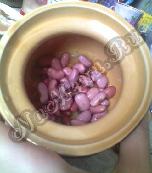Положить фасоль в горшочек