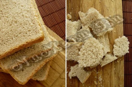 Порезать хлеб