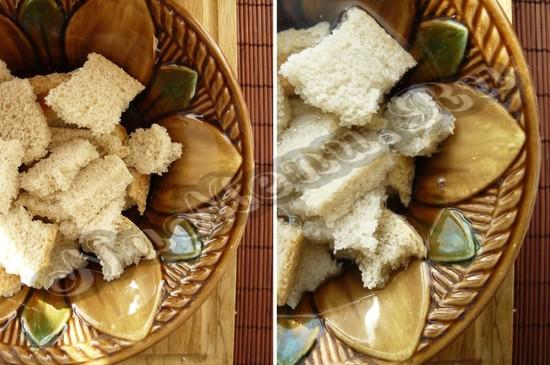 Облить хлеб жидкостью