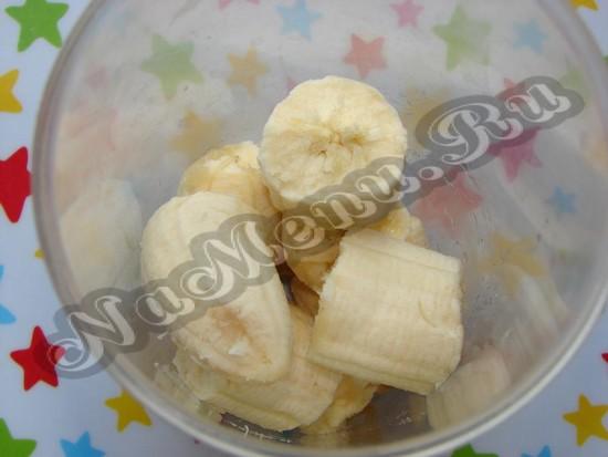 Размещаем бананы в блендер