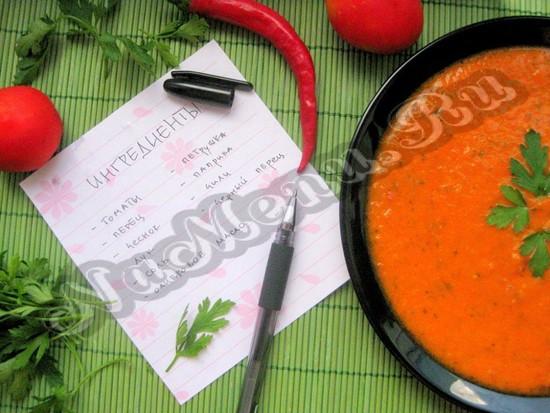 Компоненты для томатного супа