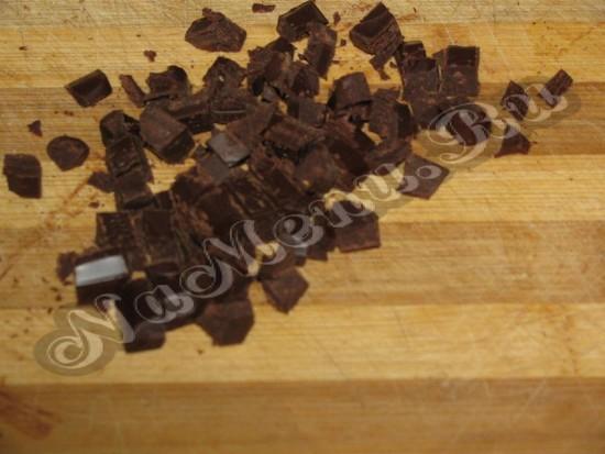 Вырубить шоколад