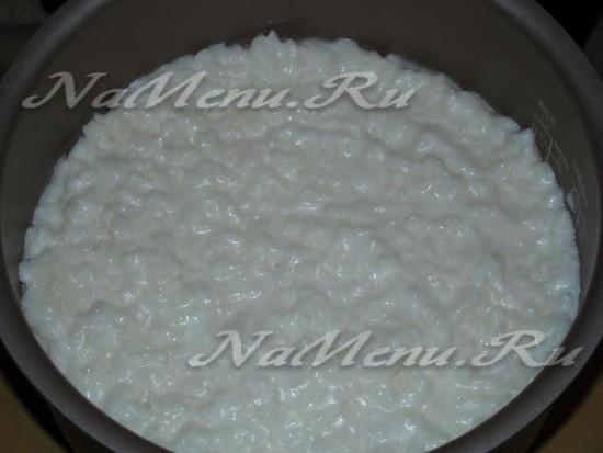 Отдаем останки риса