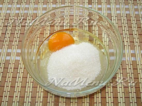 Засыпаем соль