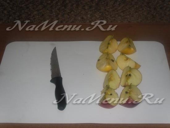 Разрезаем яблоки