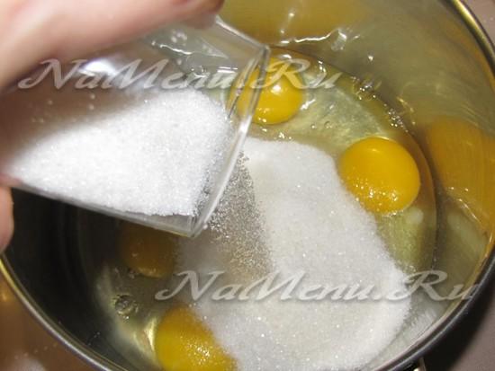 Дополняем соль