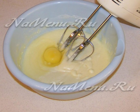 Добавить яичко