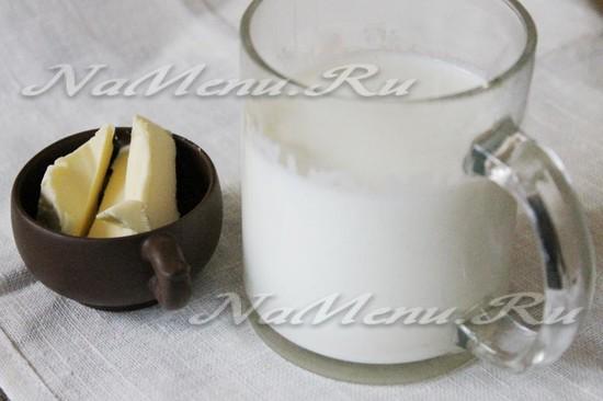 Берм молоко и масло