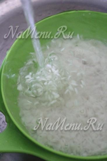 Гасим рис