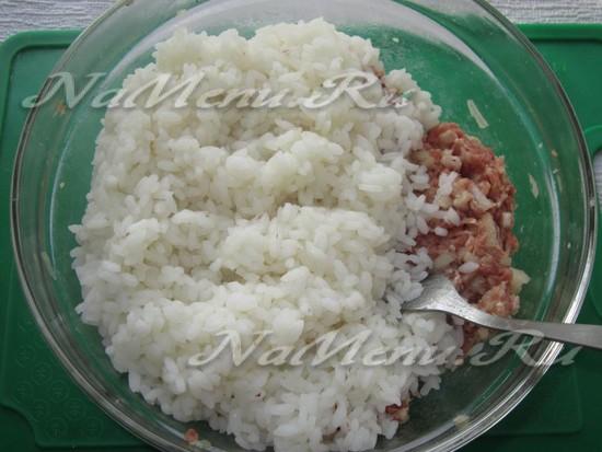 Отдаем рис