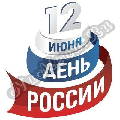 Церковный календарь на 2013 год с праздниками