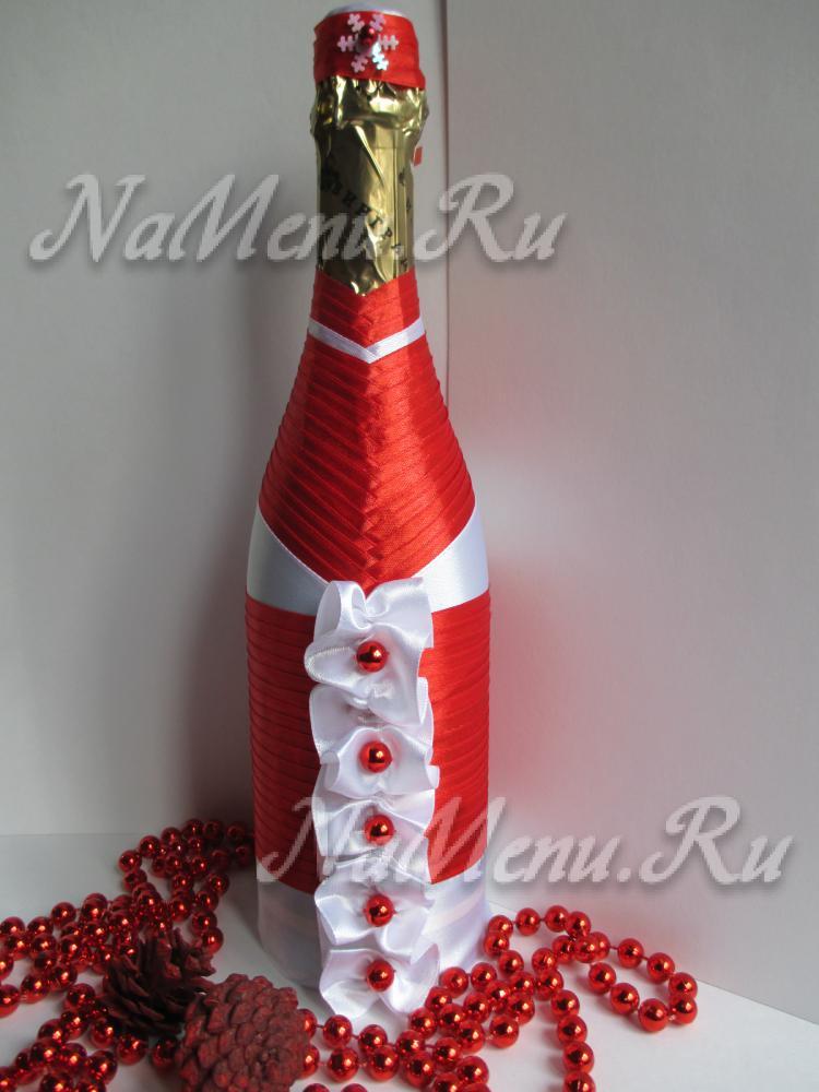 Бутылки лентами на новый год