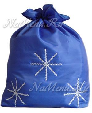 Костюм новогодний мешок своими руками