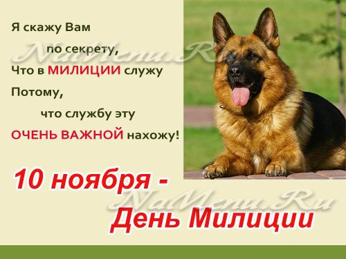 http://namenu.ru/upload/news/files/545fe0845b850/545fe013d8335.jpg