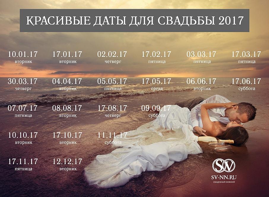 Рабочий календарь на май 2017 украина