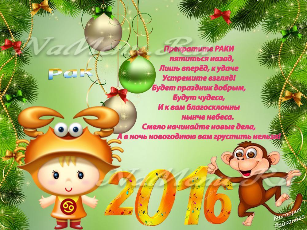 гороскоп 2016 на год под знаком лев