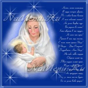 Поздравления отцу в стихах и прозе