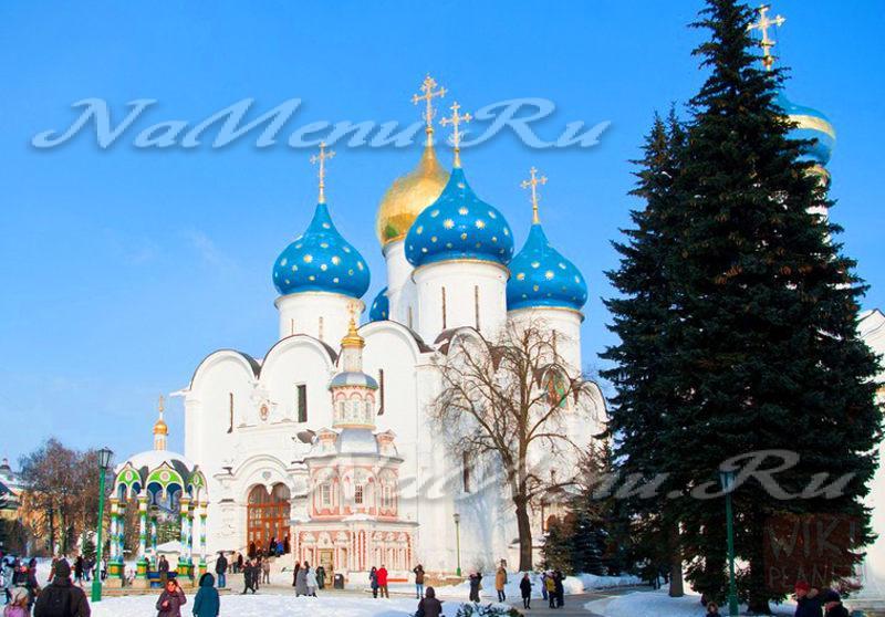 доступные цены Отдых в Болгарии