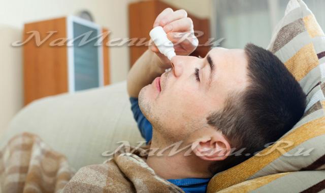 Как сделать насморк за один день