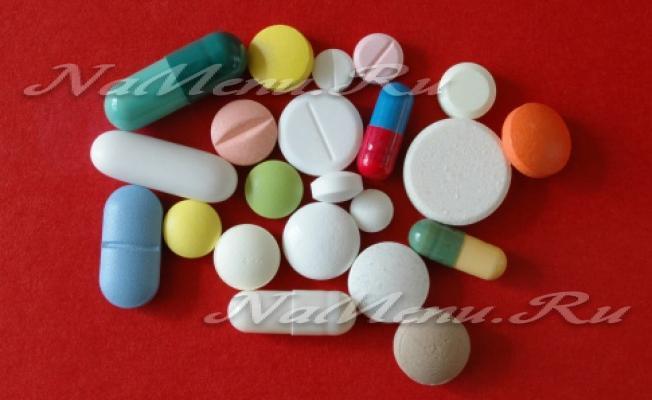 недорогие противовирусные препараты