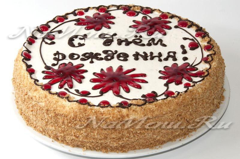 Фотография с днем рождения торт