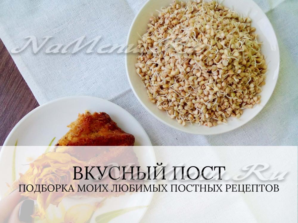 Олег дербенко суши и роллы готовим дома