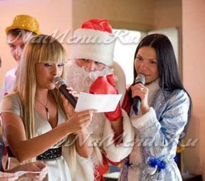 Дед мороз и снегурочка в гостях у детей видео