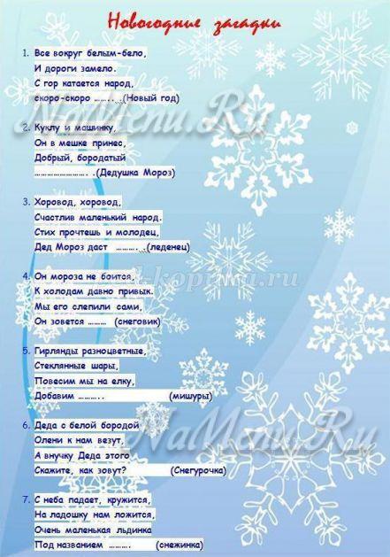 Стихи про Подарки для детей 5-6 лет 12