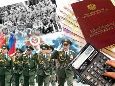 Пенсия в украине в октябре 2014