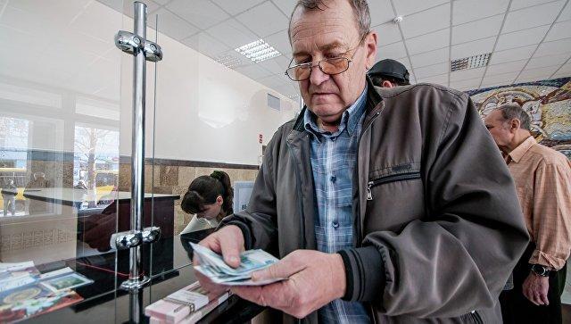 Выпуск новостей в украине за сегодня смотреть онлайн