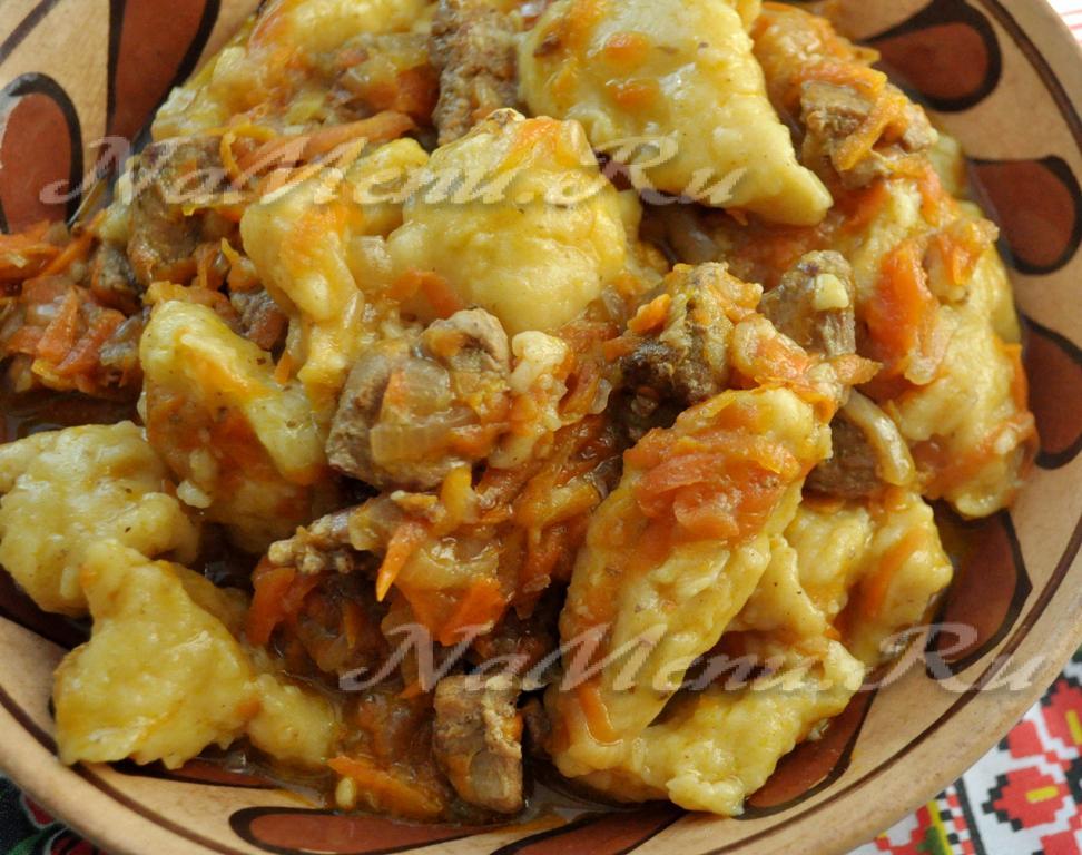 Галушки украинские с мясом рецепт 150