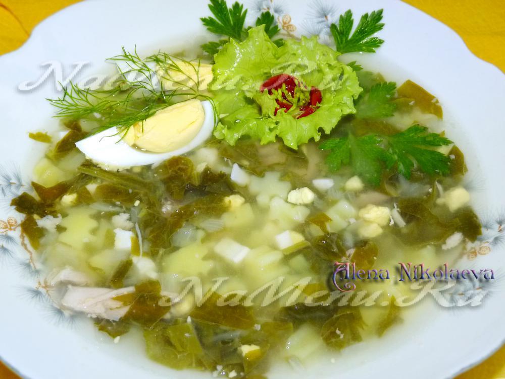 как сварить суп в мультиварке из курицы рецепт