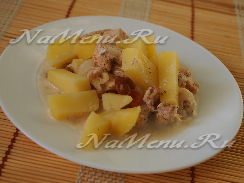Как приготовить мясо по французски из телятины