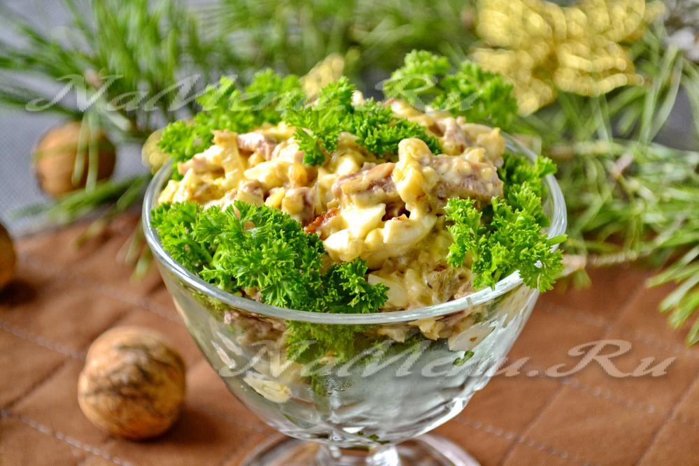 Салат с сердцем и грецкими орехами рецепт с