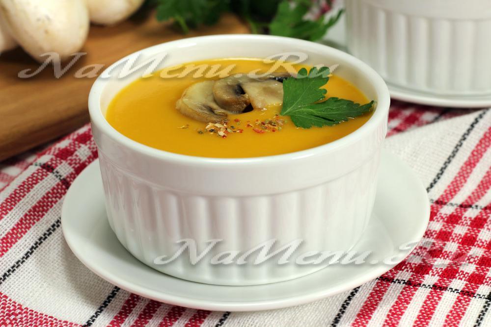 рецепты тыквенного супа с грибами