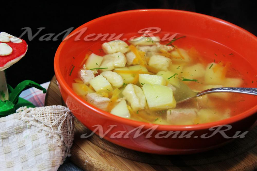 куриный суп как готовить