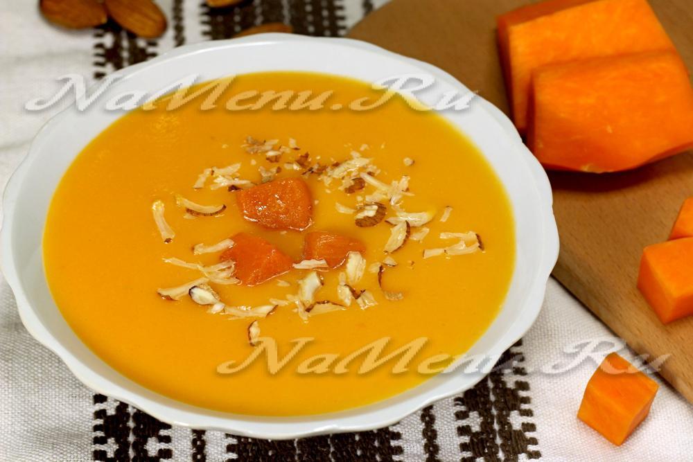 Супы из тыквы в мультиварке рецепты