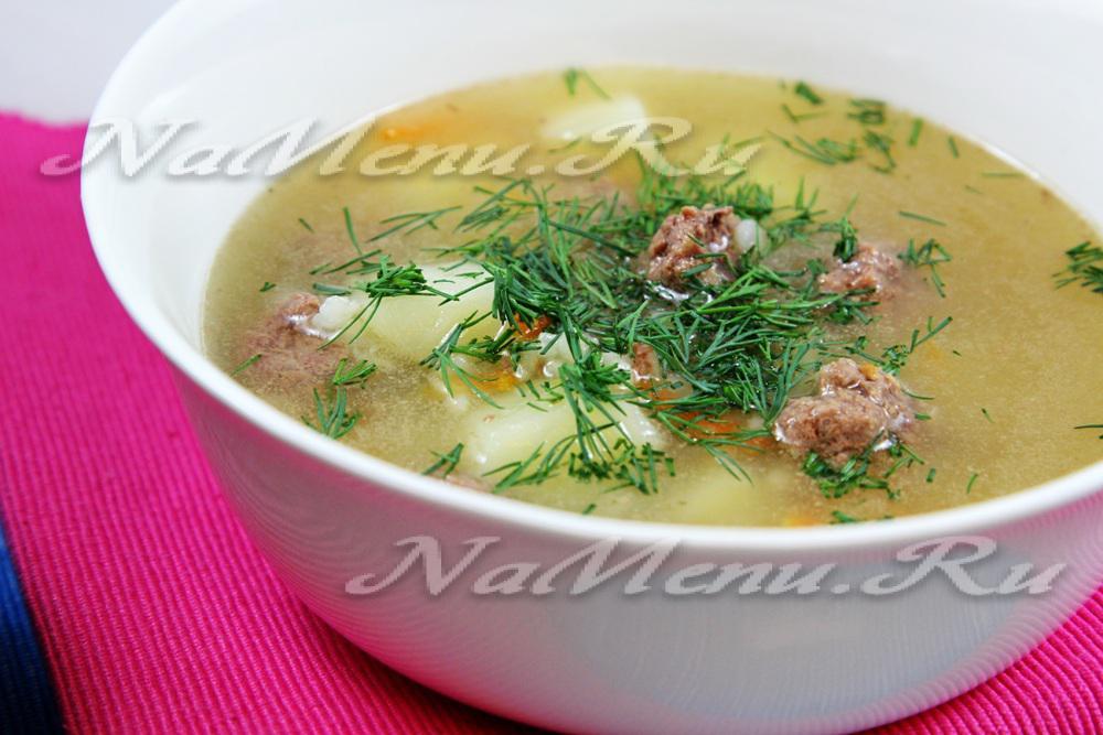 Супы из телятины рецепты 47