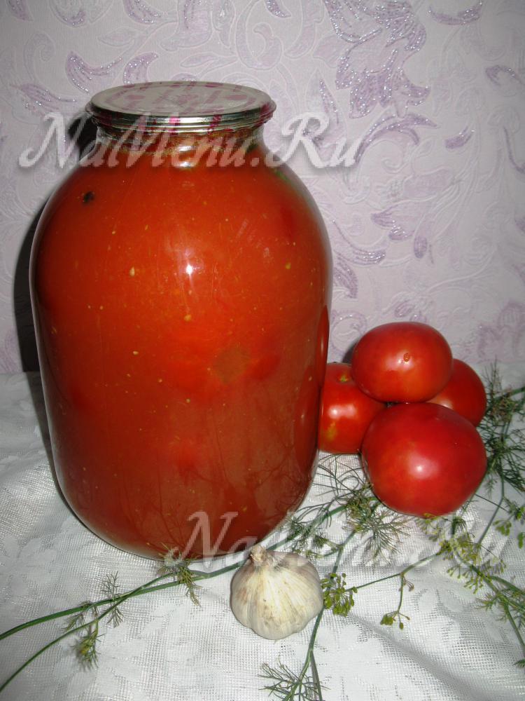 опять помидоры в томатном соке на зиму без стерилизации курс