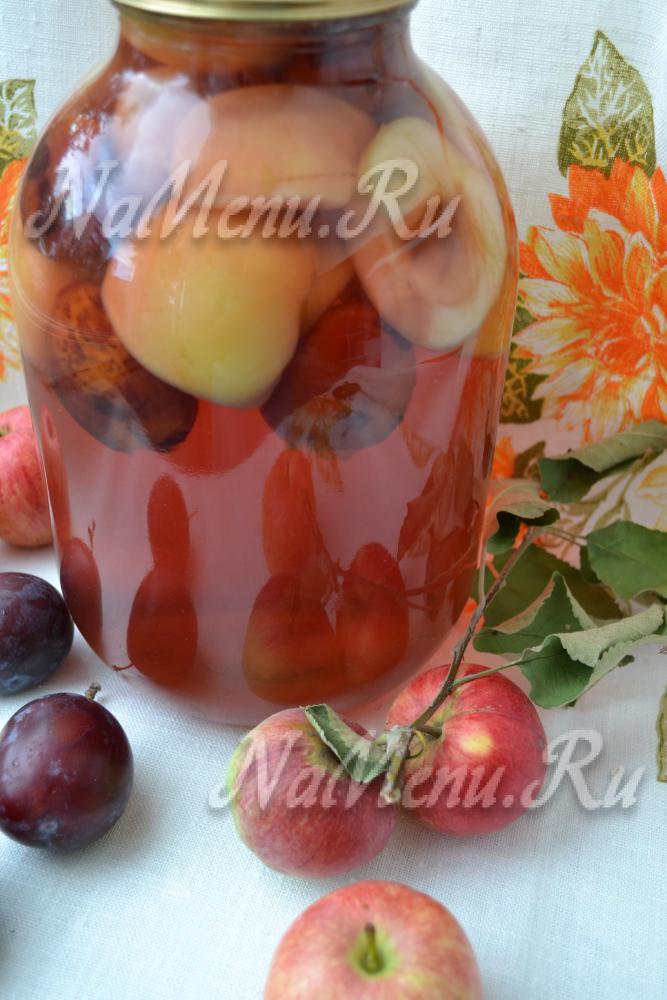 Как сделать компот из слив и яблок