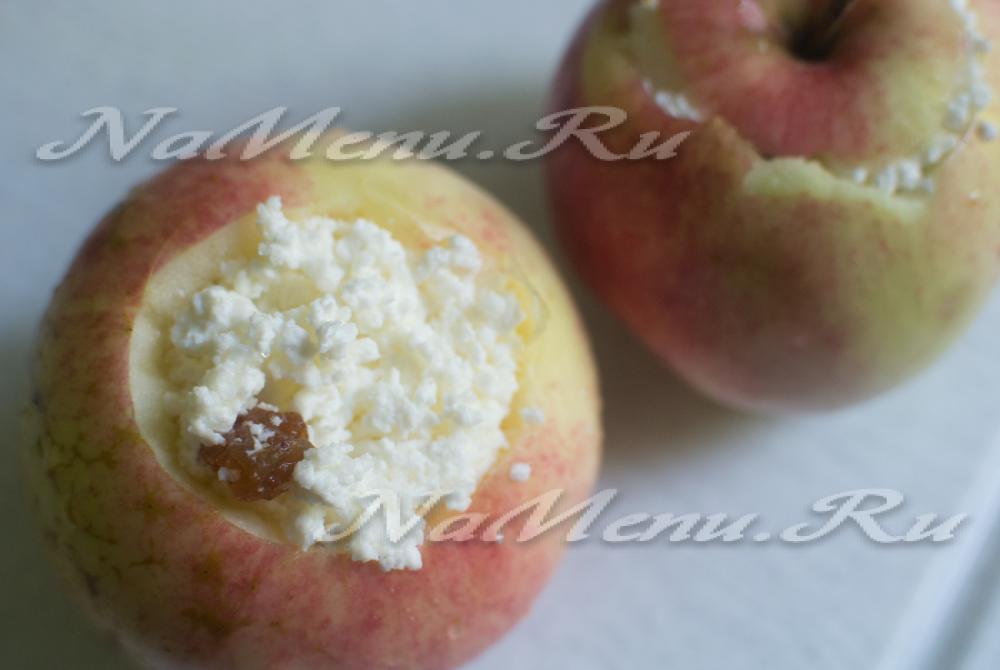 Как запечь яблоко в микроволновке рецепт