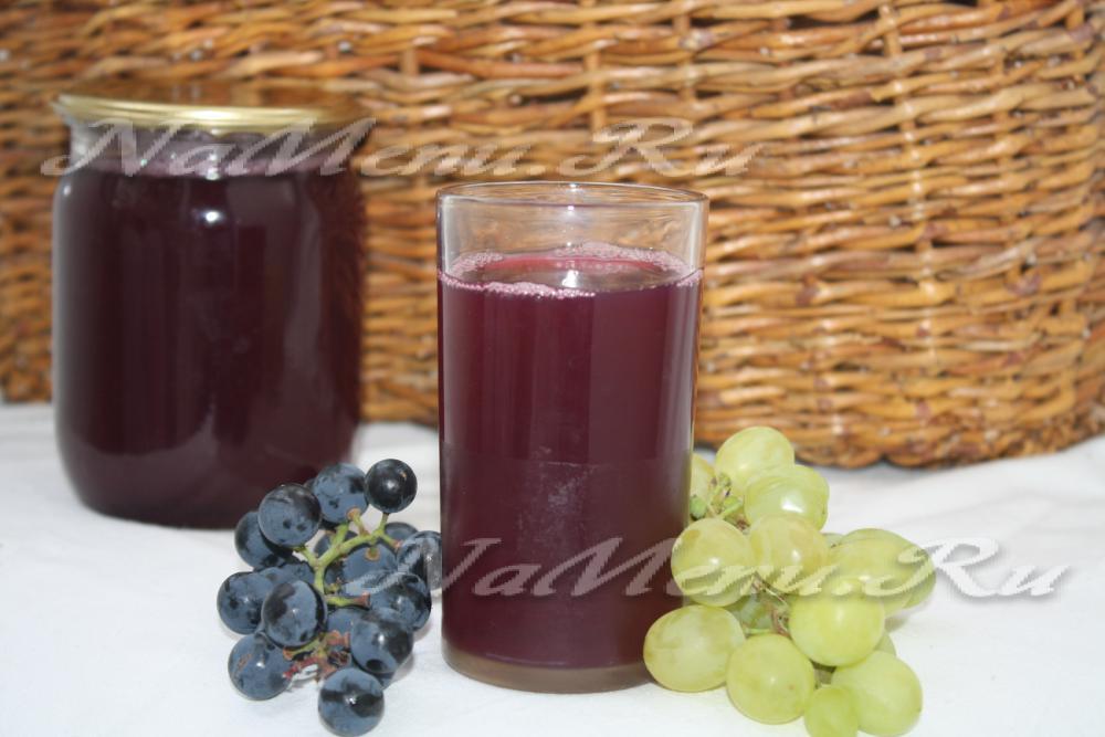 Виноград сок в домашних условиях 16
