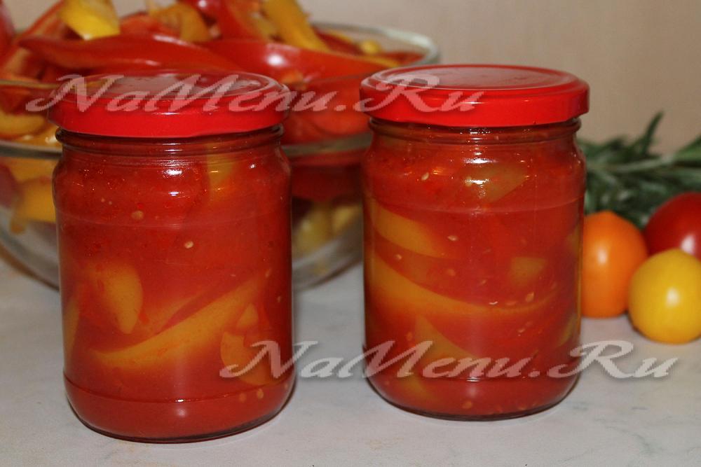 рецепт приготовления лечо из перца болгарского перца